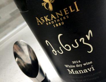 Асканели Манави 2014 белое сухое вино