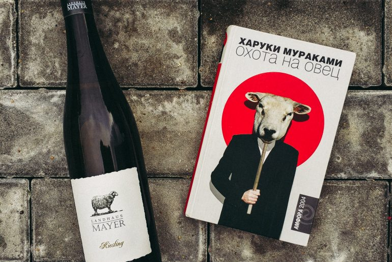 landhaus mayer riesling 2016 обзор и дегустация вина