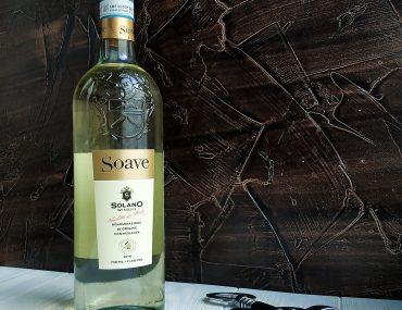 Solano Soave обзор вина
