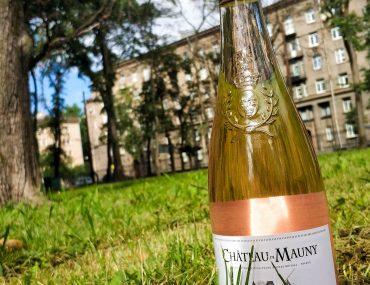 Château de Mauny Cabernet d'Anjou 2015 обзор вина