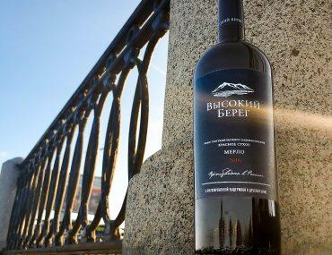 Обзор вина Красное сухое Высокий Берег Мерло 2016