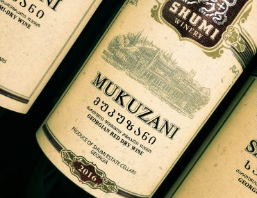 Mukuzani Shumi 2016 дегустация и отзыв