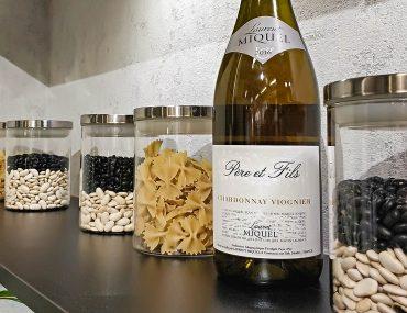Обзор и отзыв на вино Laurent Miquel Pere et Fils Chardonnay — Viognier 2016 белое сухое