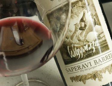 GiuAAni Saperavi Barrel 2016 обзор и отзыв на вино