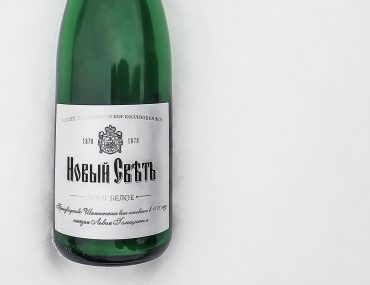 Игристое вино белое брют «Новый Свет» отзыв и дегустация
