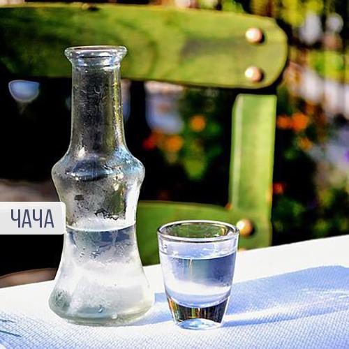 грузинское виноделие чача