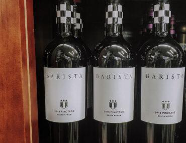 Обзор Pinotage Barista 2018 или «Опять за старое»