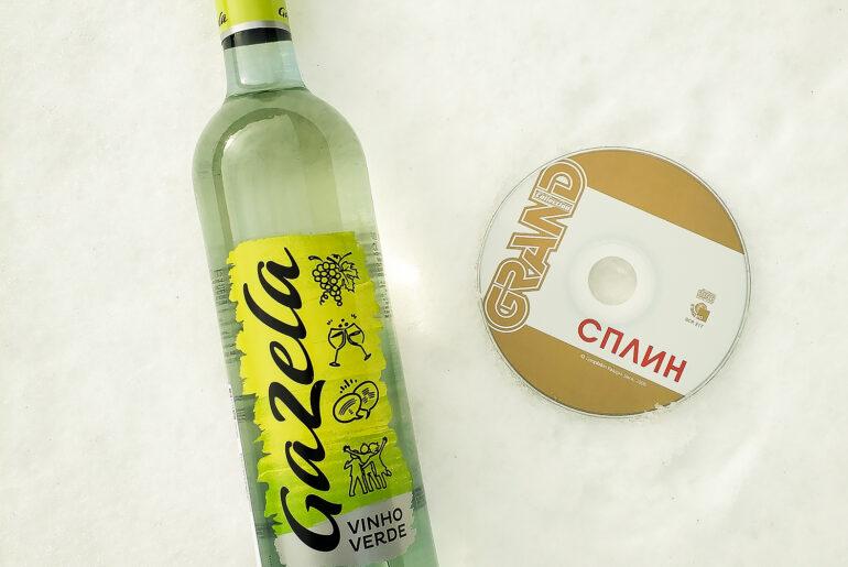 Gazela Vinho Verde обзор и дегустация