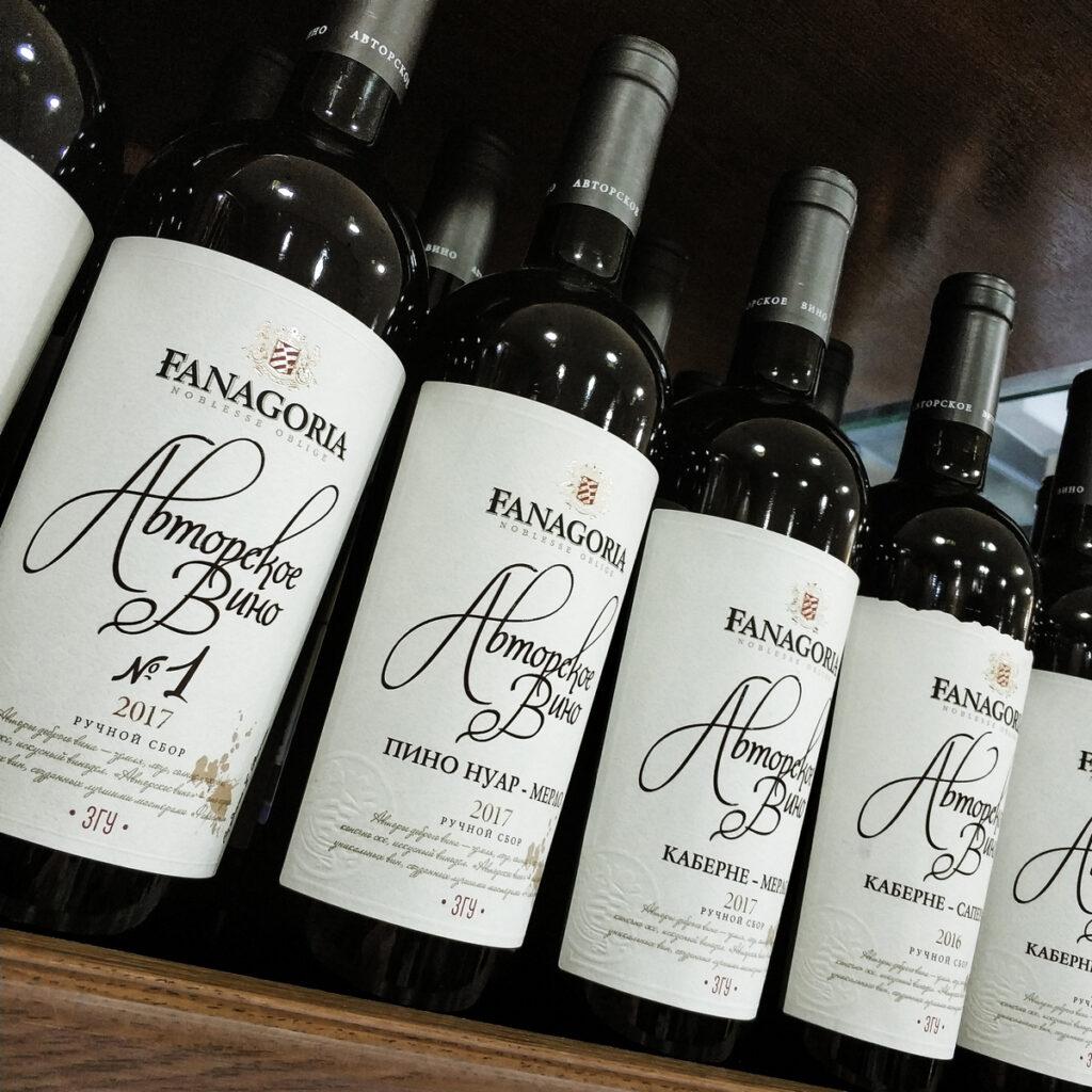 Обзор линейки «Авторское вино» от Фанагории