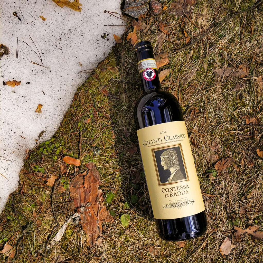 Chianti Classico Contessa Di Radda Geografico DOCG 2015 красное сухое обзор и отзывы