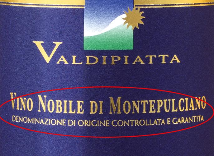 Ищите на этикетке: Vino Nobile di Montepulciano DOCG