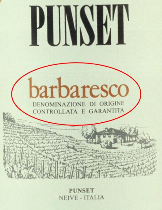Ищите на этикетке: Barbaresco DOCG