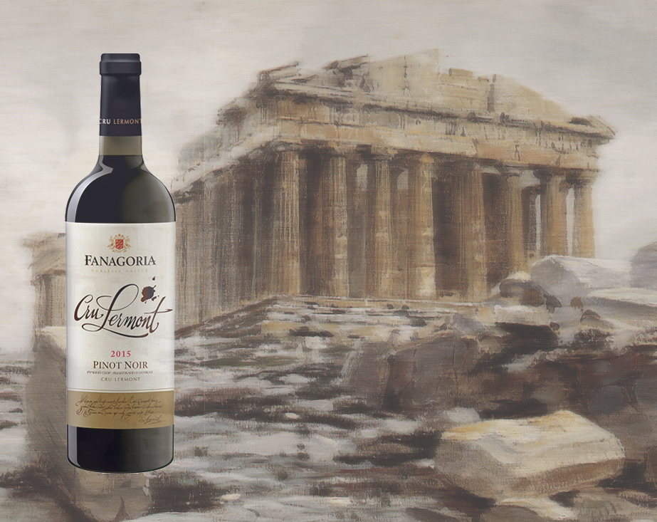 Fanagoria Cru Lermont Pinot Noir, 2016 (Россия)