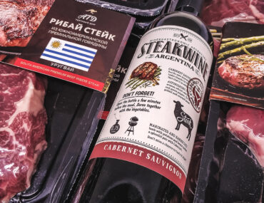 """Steakwine"" Cabernet Sauvignon 2017 отзыв"