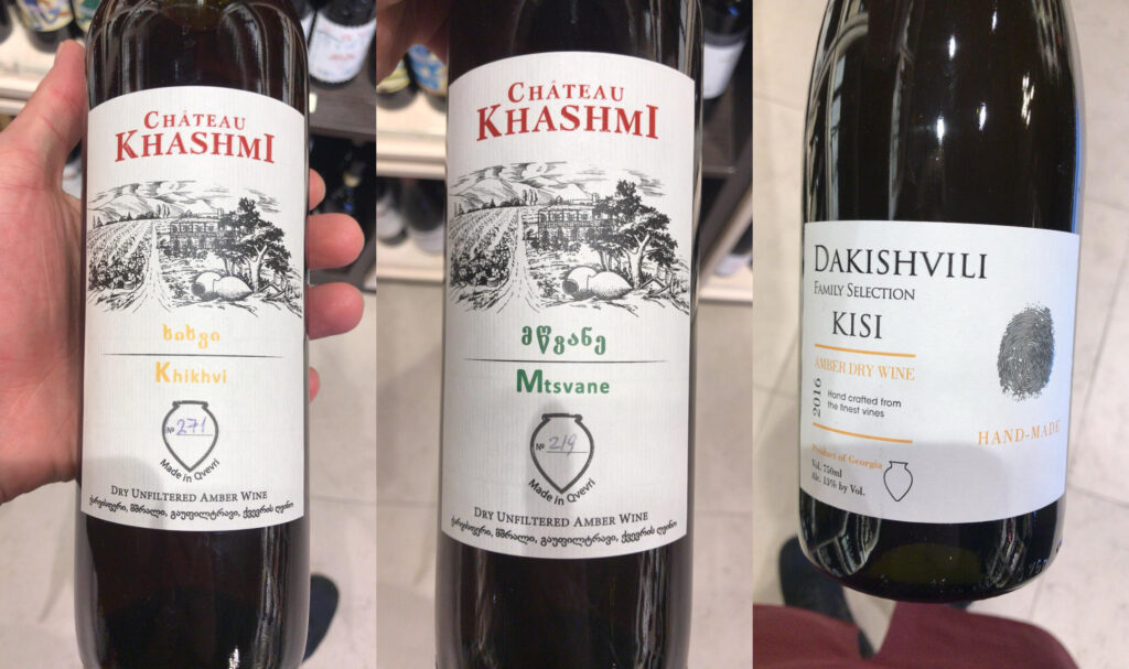 оранжевые вина Chateau Hashmi и Dakishvili