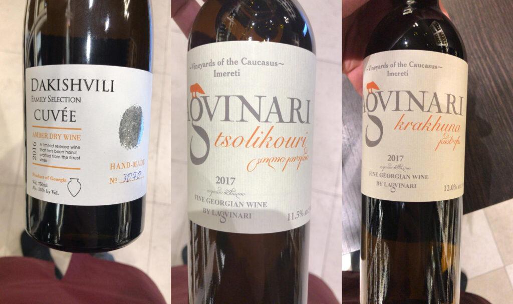оранжевые вина Lagvinari и Dakishvili
