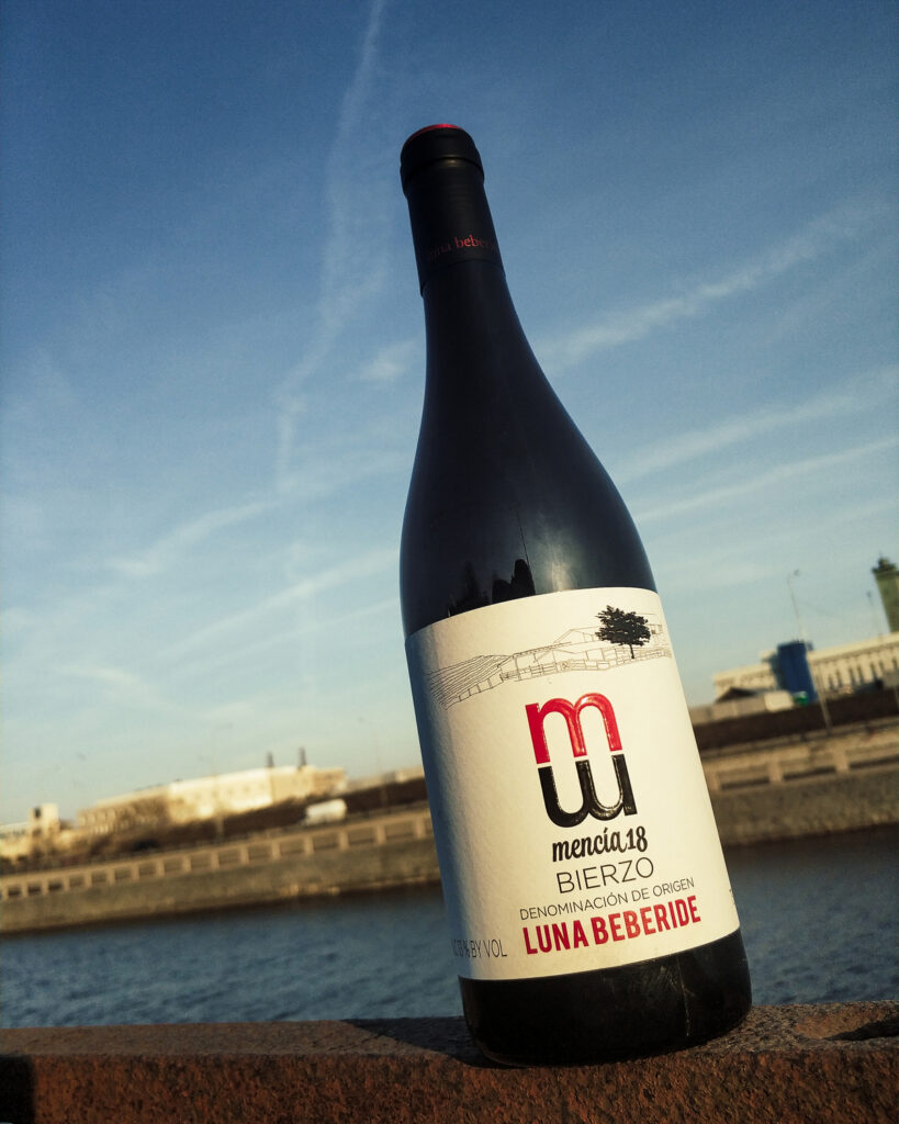 Обзор вина Mencía Luna Beberide красное сухое