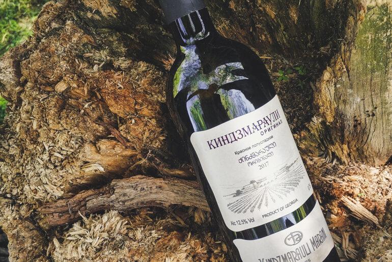 Грузинское вино Киндзмараули отзыв