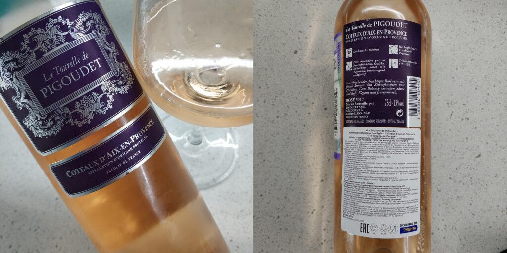 вино La Tourelle de Pigoudet, 2017 (Франция)