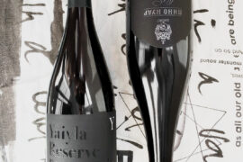 российские вина Пино Нуар