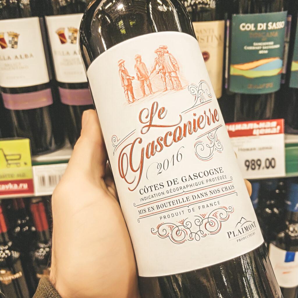 Вина в Окее, Le Gasconierre Côtes de Gascogne 2016