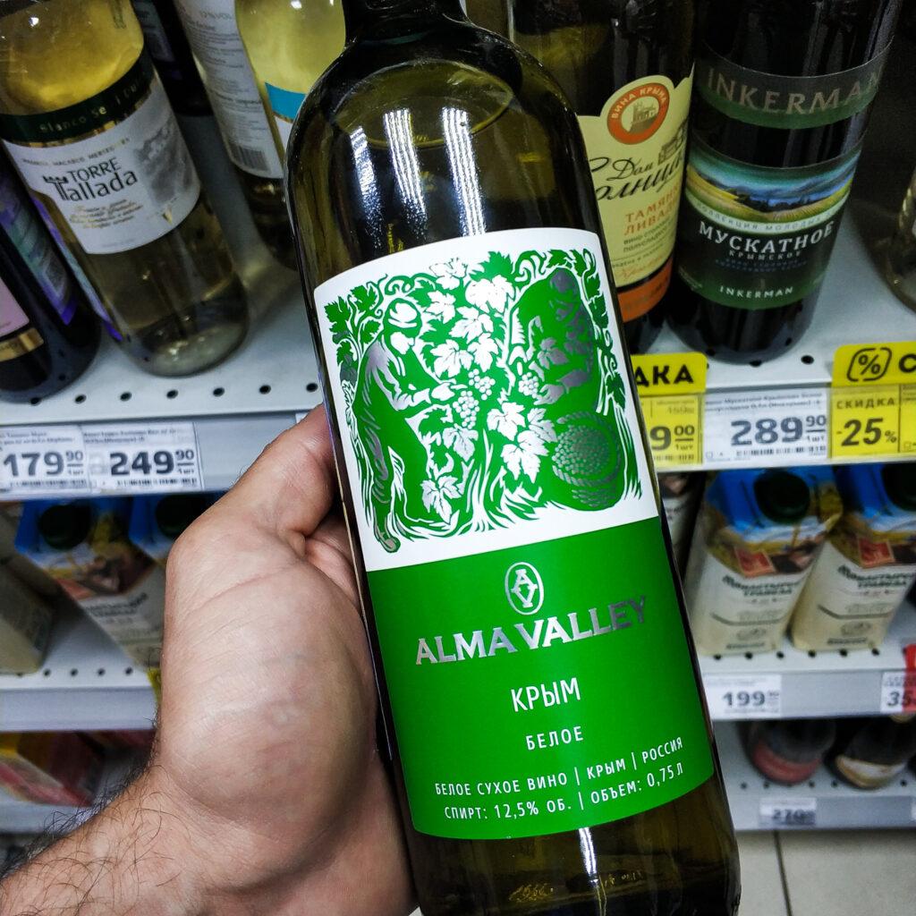 обзор и отзыв на вино Alma Valley Белое, 2018
