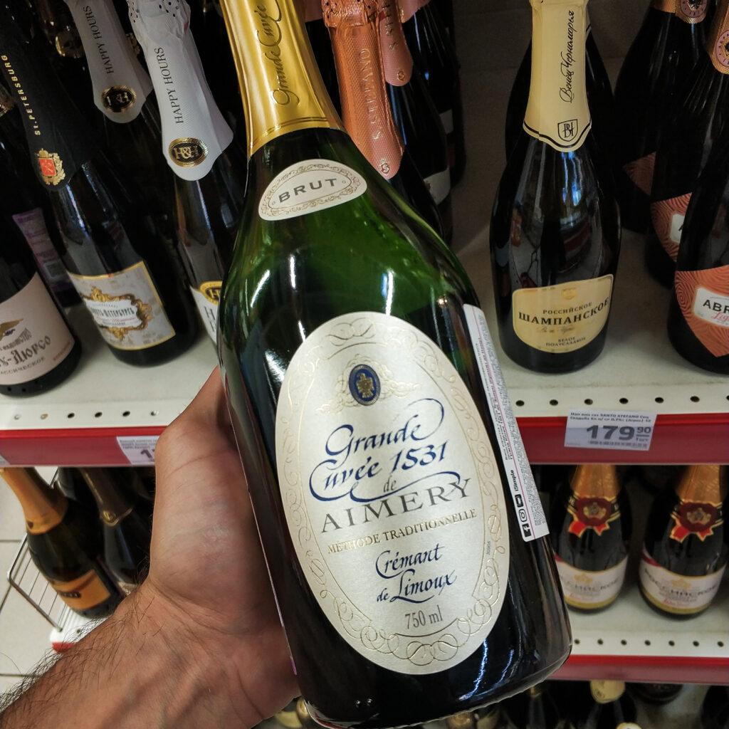 обзор и отзыв на вино Aimery Crémant de Limoux Grande Cuvée 1531