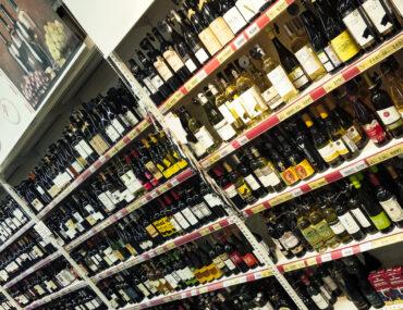 какие вина покупать в сети магнит