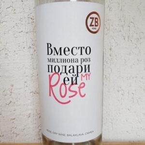 Обзор и отзыв на ZB Rose Limit Edition