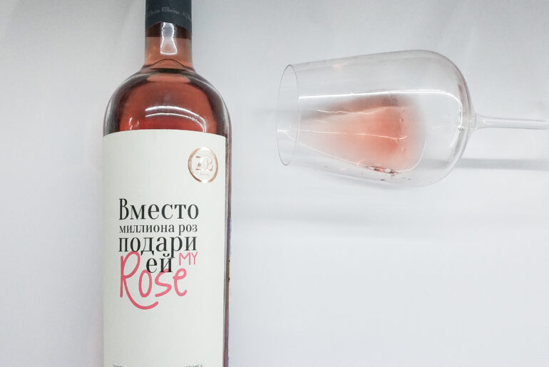 ZB Rose розовое сухое отзыв