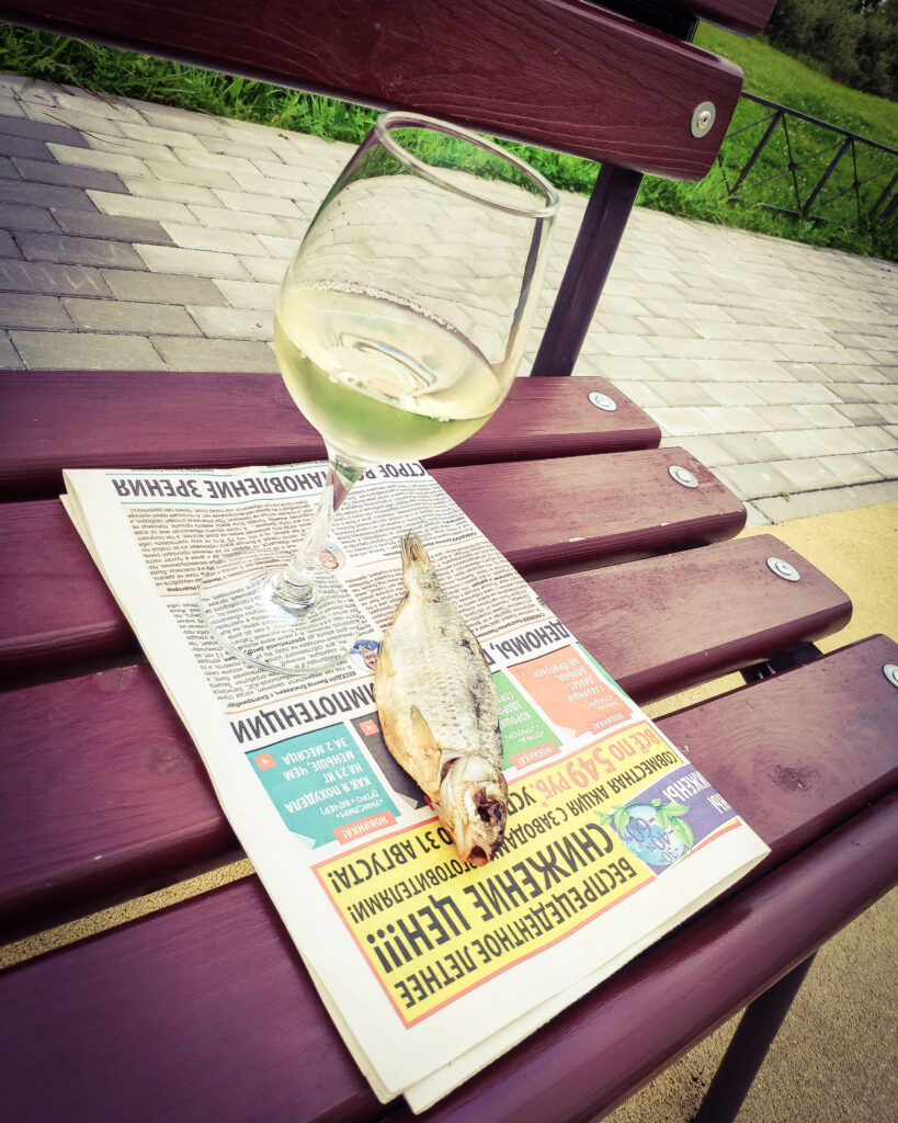 вино и вобла