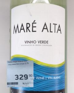 Обзор Mare Alta Vinho Verde