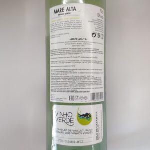 Обзор вина Mare Alta Vinho Verde