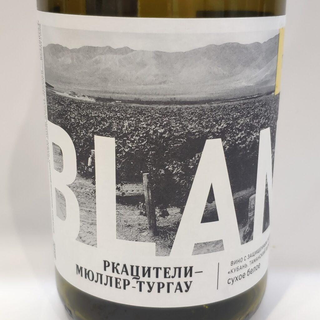 Обзор Chateau Tamagne Blanc 2018