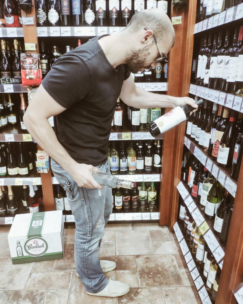 Какое вино купить в Красное и белое