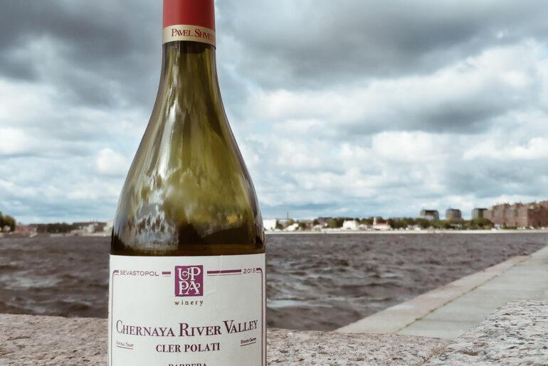 Отзыв на вино Павел Швец Барбера Клер Полати, 2015 красное сухое