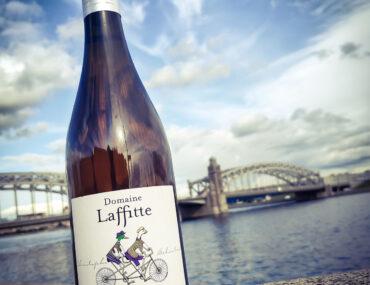 Domaine Laffitte Gros Manseng Petit Manseng, 2017 белое сладкое отзыв