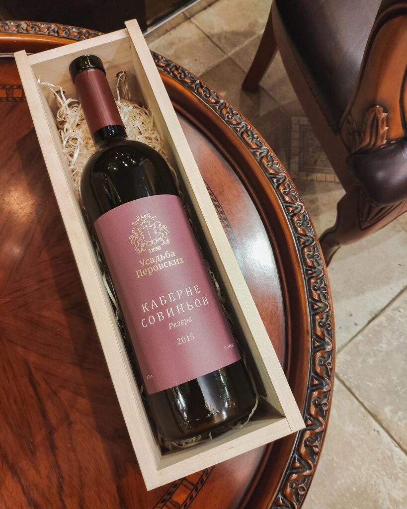 Отзыв на вино Каберне Совиньон резерв Усадьба Перовских, 2015