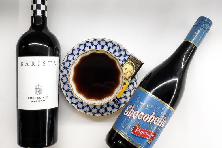 Битва Пинотажей: Barista vs Chocoholic