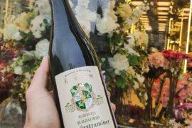Отзыв на вино Dr. Schnaider Gewürztraminer Halbtrocken