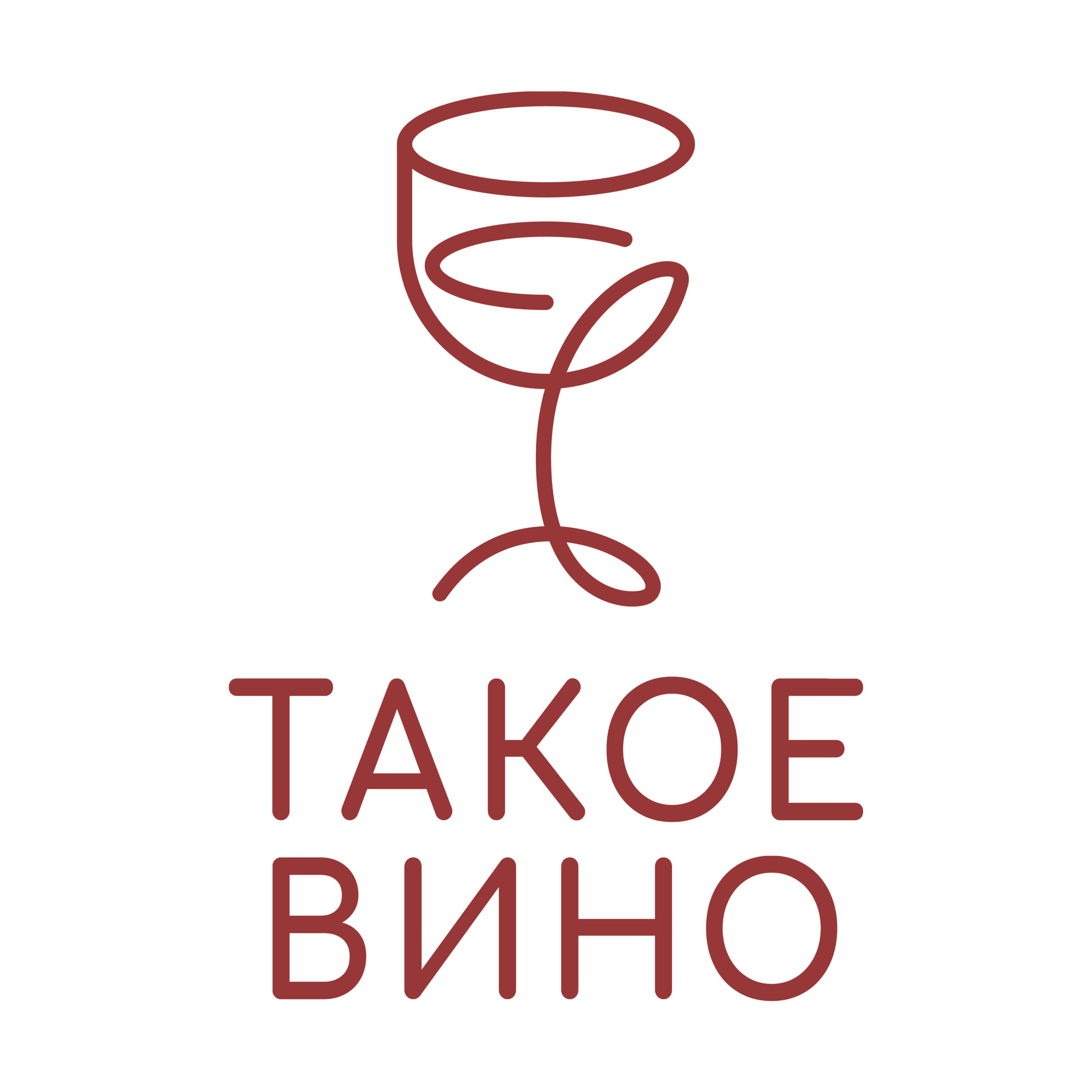 Такое Вино