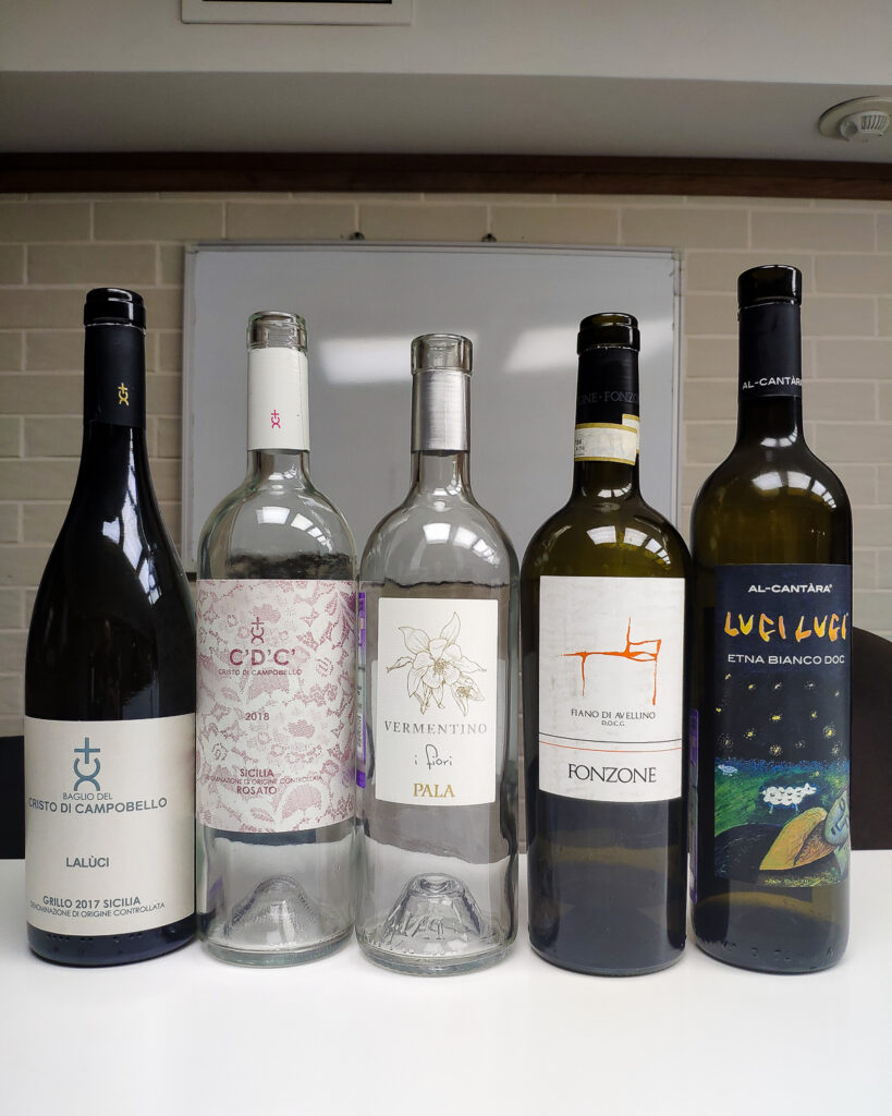вина юга Италии