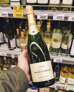 Какое вино купить в Пятерочке - Heretat El Padruell Semi Seco