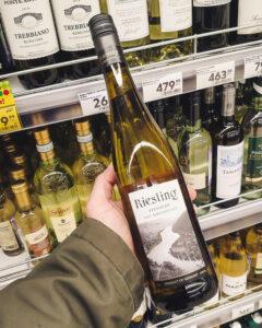 Какое вино купить в Пятерочке - Riesling Feinherb Rheinhessen, 2018