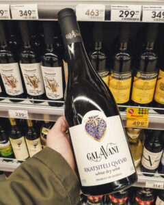 Какое вино купить в Пятерочке - Galavani Rkatsiteli Qvevri