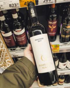Какое вино купить в Пятерочке - Immortal Souls Pinotage, 2017
