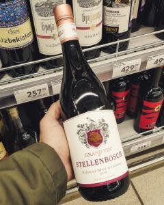 Какое вино купить в Пятерочке - Grand Vin de Stellenbosch Shiraz-Mourvedre, 2016