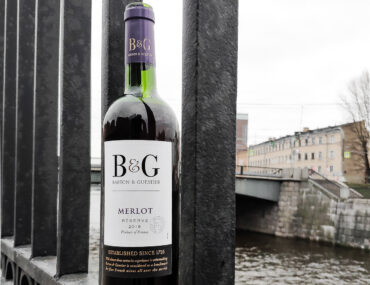Отзыва на вино Barton & Guestier, «Reserve» Merlot, 2018 Pays d'Oc IGP