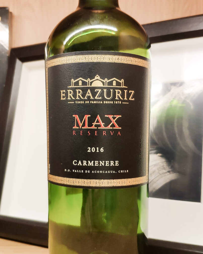 Обзор и дегустация вина Max Reserva Carmenere, Errázuriz