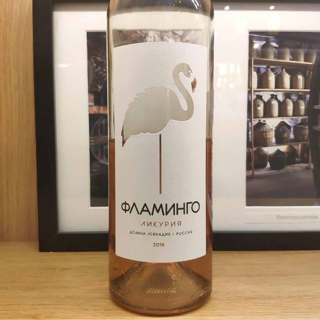 вино Фламинго отзыв
